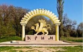 Депутат Рады предлагает