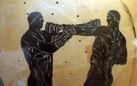 Атлетика в древней Армении