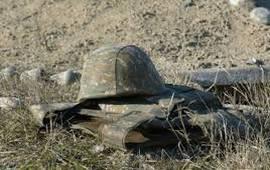 Погиб еще один армянский солдат