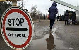 Варианты разрешения конфликта на Украине