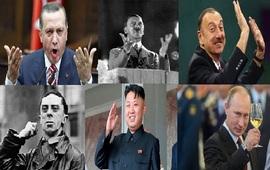 Аналогии тоталитарной пропаганды