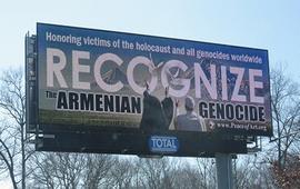 Банерные щиты о Геноциде армян