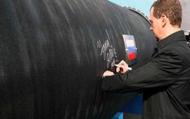 Гарантии России устраивают Еврокомиссию