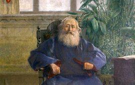 Вардгес Суренянц - армянский ходожник