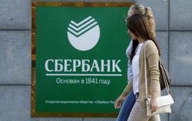 Нацбанк Украины намерен ввести санкции