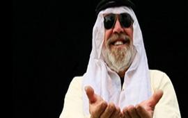 Cаудовская Аравия снизила цены на нефть