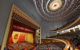 Рост экономики в Китае рекордно низкий