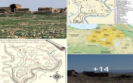 Ани - Армения - V век