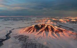 Ара - Лер - Армения