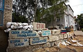 Донецк может без боя вернуть