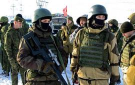 Киев ждет наступления ДНР