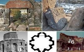 Егвард - город у горы Ара Лер - Армения