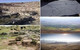 Ервандашат - Аракс - Армения