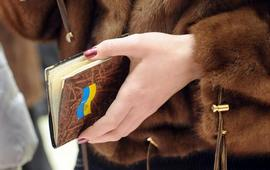 Гражданство Украины за $ 100 тысяч