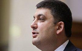 В Киеве подсчитали убытки