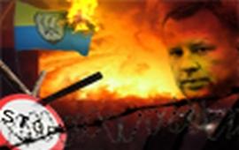 Хаос на Украине
