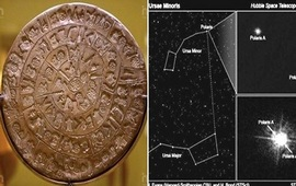 Армянский шифр Фестского диска