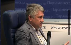 «Сейчас на Украине прав тот