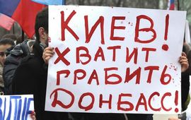 Die Presse: Киев великодушно торгует