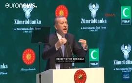 Эрдоган обвиняет Германию в поддержке РПК