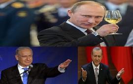 Черные сердца трех - Кремль
