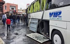 Теракт в Дамаске погибли 40 человек