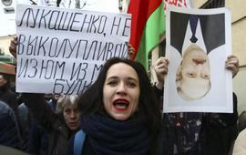 Отношение ЕС к подавлениям в Беларуси