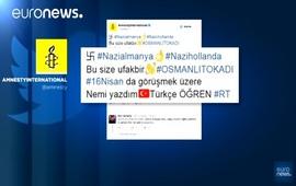 Хакеры мстят за Эрдогана