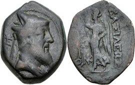Древняя Армения - Софенское царство
