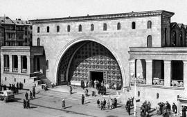 Армения и армяне - интересные факты