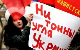 Донбасс посадил Украину на голодный паёк