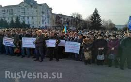 Митинг в Краматорске