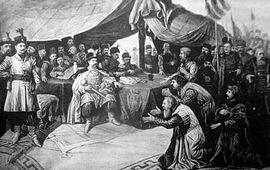 Армяне в Галиции - Христофор Захария