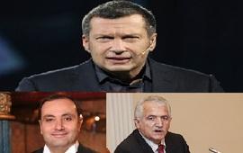 Что нужно от посла Армении в России