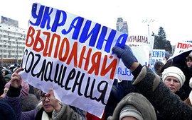 В Минске достигли договоренности