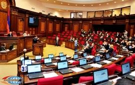 Мы и будущий парламент Армении