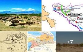 Арташат - Древняя столица Армении