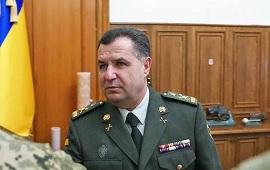 Полторак призвал военных пенсионеров