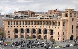 День армянской дипломатии