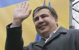"""Партию Саакашвили """"Рух новых сил"""""""