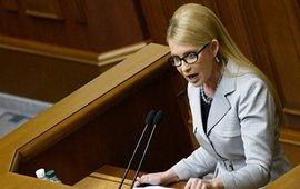 Тимошенко: на Украине введено