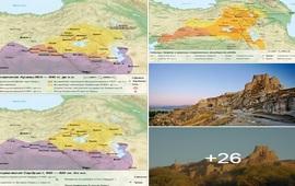 Тушпа - древний город Араратское царство