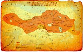 Царство Арарата в период Грачья II