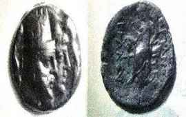 Падение династии Арташесидов-Арташес ΙΙ