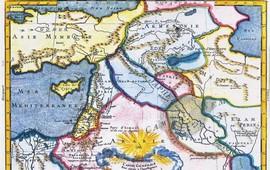 Библия — географический справочник по Армении