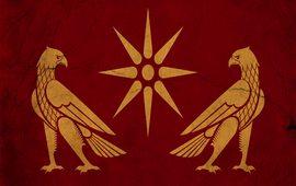 Реконструкция флага Арташесидов