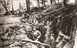 Армения в период Первой мировой войны