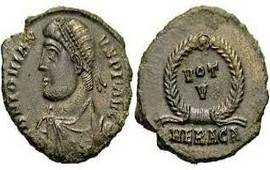 Цари Армении Аршак II и Пап