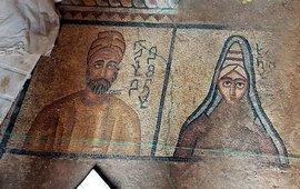 В Турции найдены мозаики