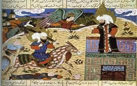 Армения и арабский Халифат